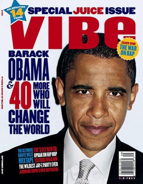 vibe-obama1